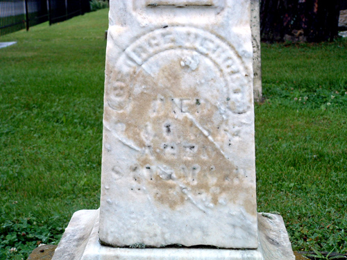 Close-up of George Debolt's tombstone, Boundary Cemetery, Jay County, Indiana. Photo by Amy Crow, 20 August 2004.